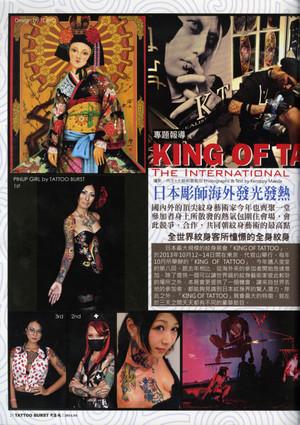 King_of_tattoo_2013_02