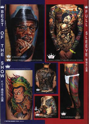 King_of_tattoo_2013_04_2