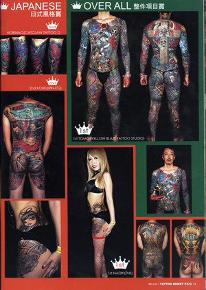 King_of_tattoo_2013_05