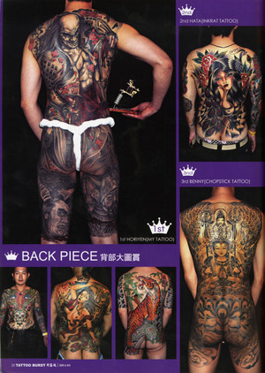 King_of_tattoo_2013_06