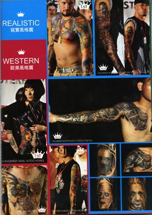 King_of_tattoo_2013_07
