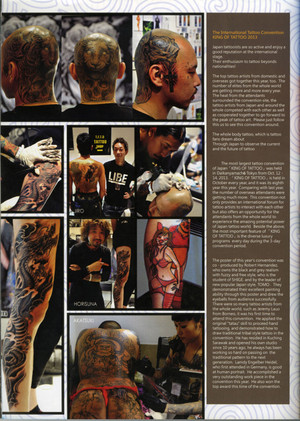 King_of_tattoo_2013_08