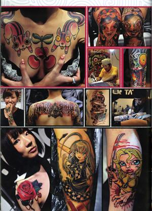 King_of_tattoo_2013_10