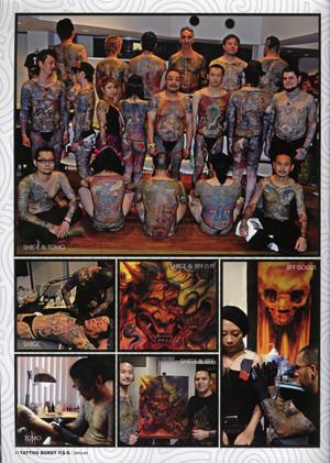 King_of_tattoo_2013_20