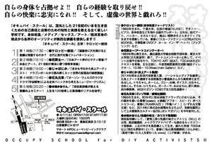 Occupy15032