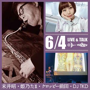 Live__talk_64