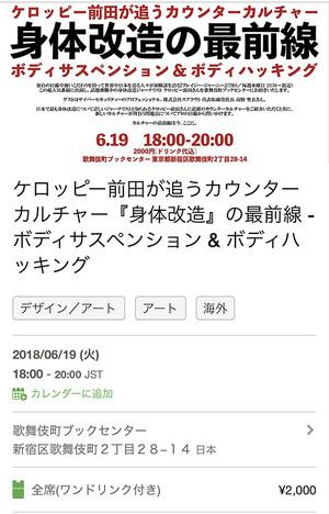 Kabukicho_book