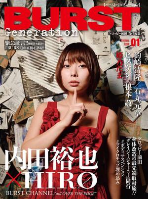 Burst_generation_